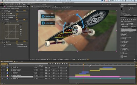 Adobe AfterEffects CC レビュー