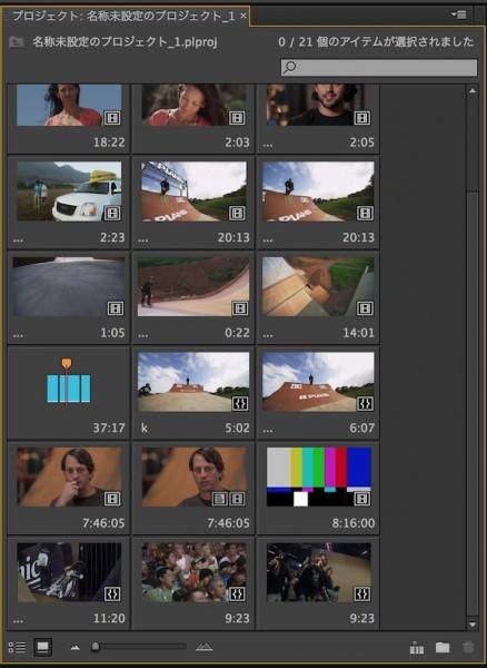 Adobe Prelude CC プロジェクトウインドウでホバースクラブ