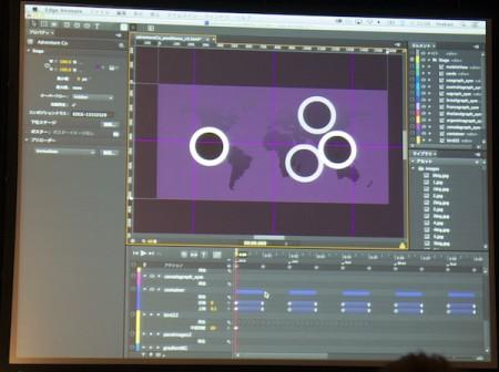 Edge Animate モーションパスが使えるようになる。