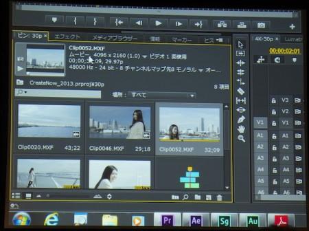 Adobe Premiere Pro CC 4K編集に対応。