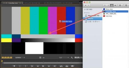 Finder(Mac OS)やExplorer(Win)からファイルをドラッグしてプレビュー
