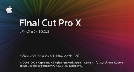 Final Cut Pro 10.1.2