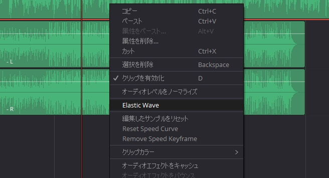 Fairlight 弾性波オーディオリタイミング