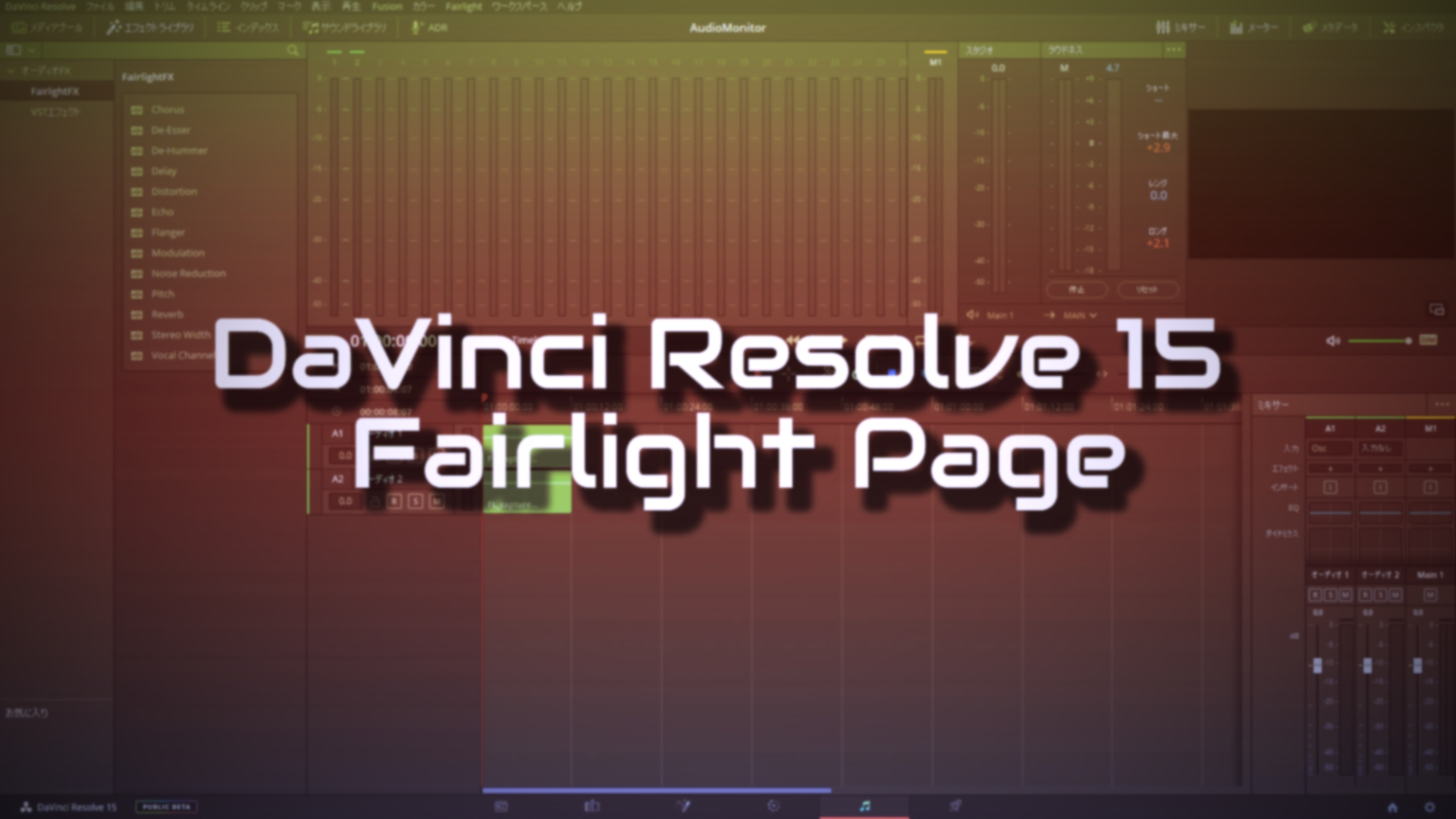 DR15-Fairlight-Page_top
