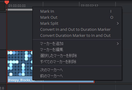 「Convert In and Out to Duration Maker」(