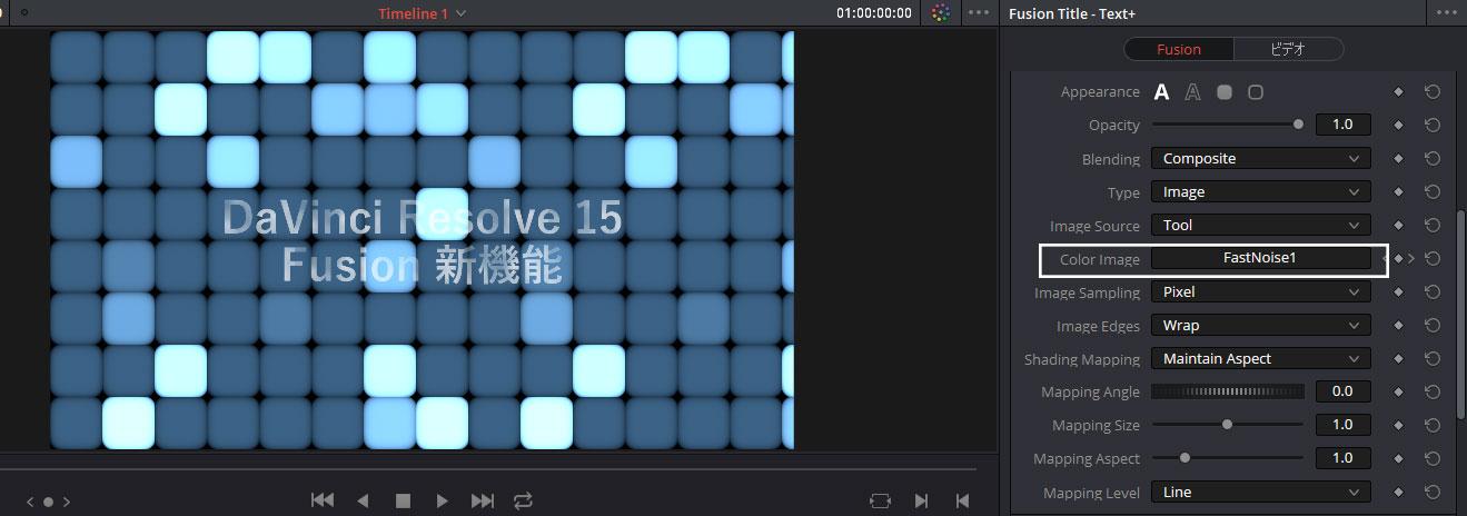 フラクタルノイズをカラーイメージとして接続