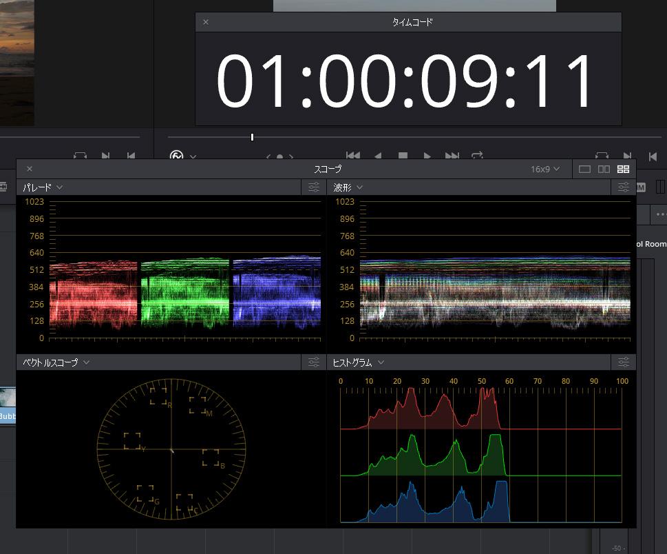 フローティングタイムコードとビデオスコープ