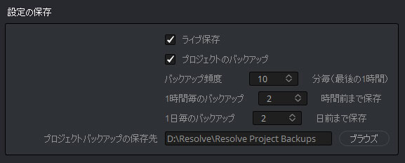 プロジェクトの保存と読み込み
