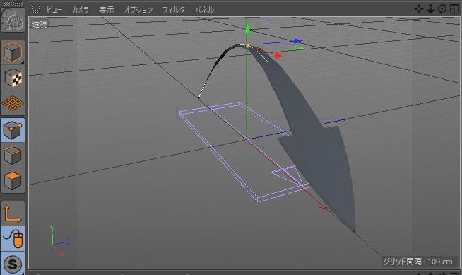スプラインの中点を上に引っ張ると、スプラインに沿って矢印が表示されます。