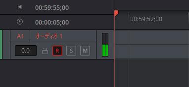 R(レコーディング)ボタンをクリック